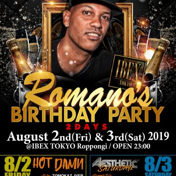 ROMANO'S BIRTHDAY BASH!!!