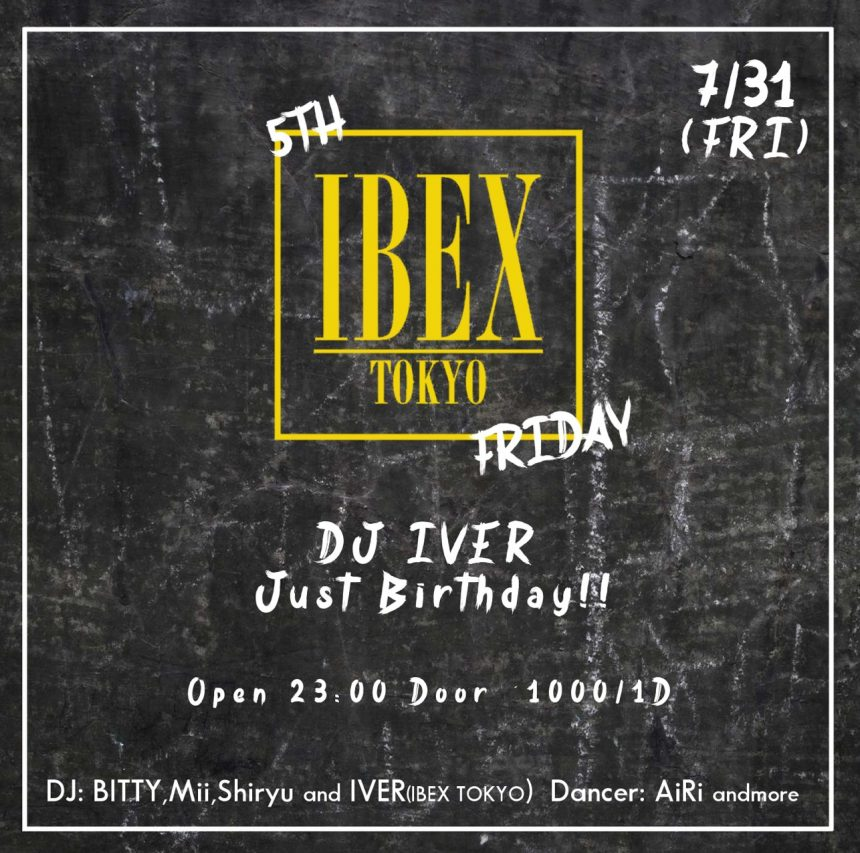 """IBEX Friday!!"