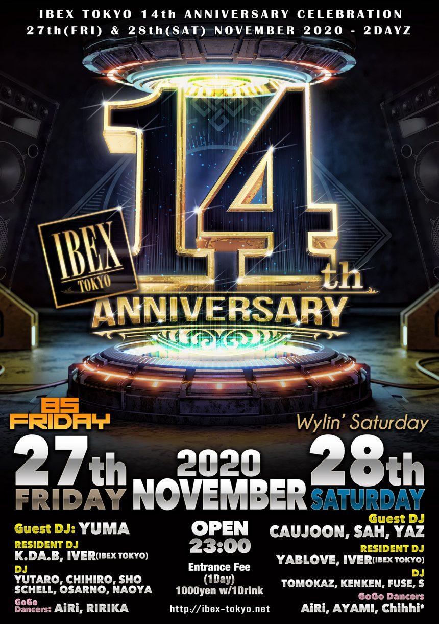 IBEX TOKYO 14th ANNIVERSARY