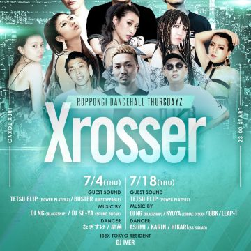 """X-ROSSER"" Every Thursdayz!!"