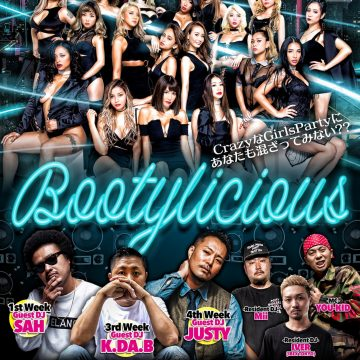"""BOOTYLICIOUS"" Every Thursdays!!"