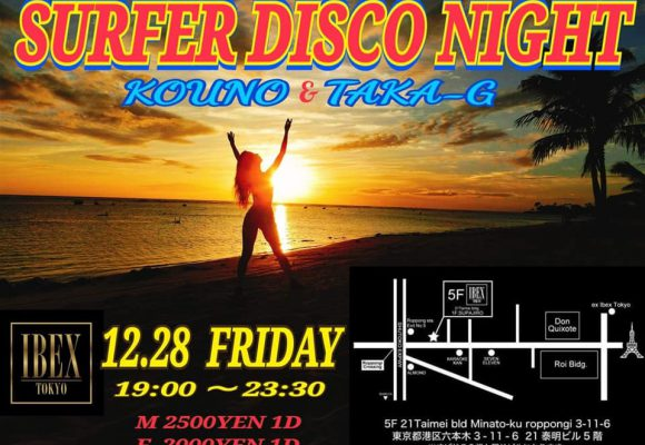 SURFER DISCO NIGHT!!!