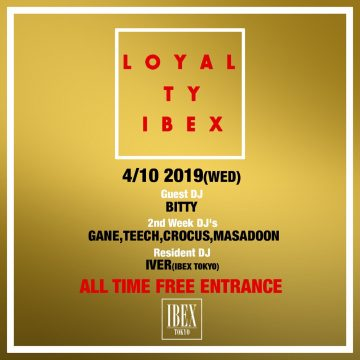 """LOYALTY IBEX"""