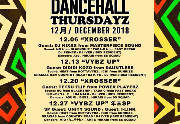 """ROPPONGI DANCEHALL"" Every Thursday!!!"