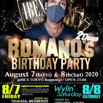 ROMANO's BIRTHDAY BASH