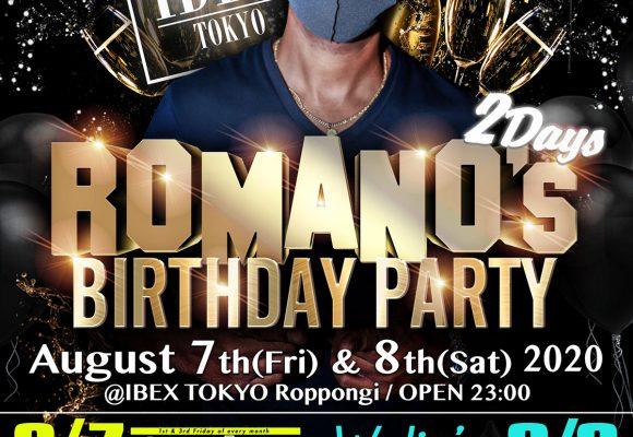 ROMANO's BIRTHDAY BASH