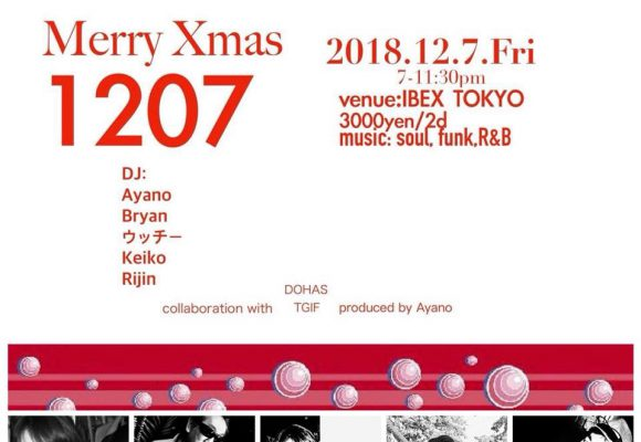 Early X-MAS Party!!! 19:00~23:30