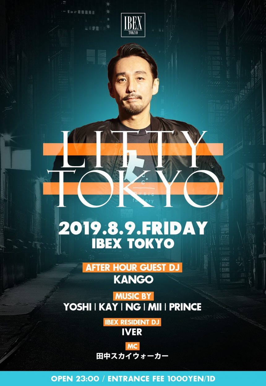 """""""LITTY TOKYO"""" Every 2nd Friday!!"""