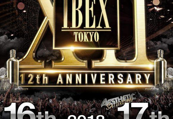 IBEX TOKYO 12th ANNIVERSARY!!!