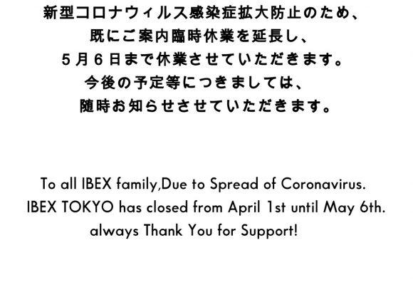 Ibex Tokyo Closed Information