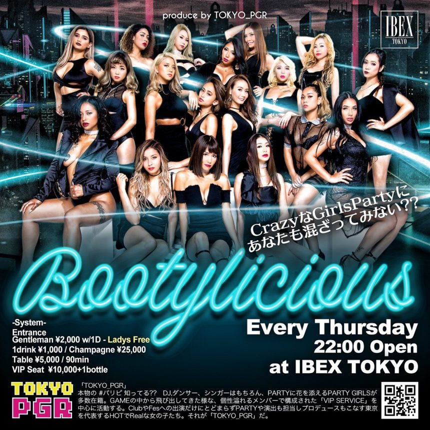 """ BOOTYLICIOUS"" Every Thursdayz!!"