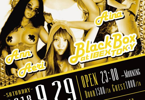 """""""BlackBox"""" 9/29 Saturday"""