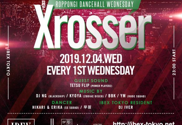 Every 1st Wednesday!!