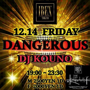 """DANGEROUS"" Early Old School Party!!"