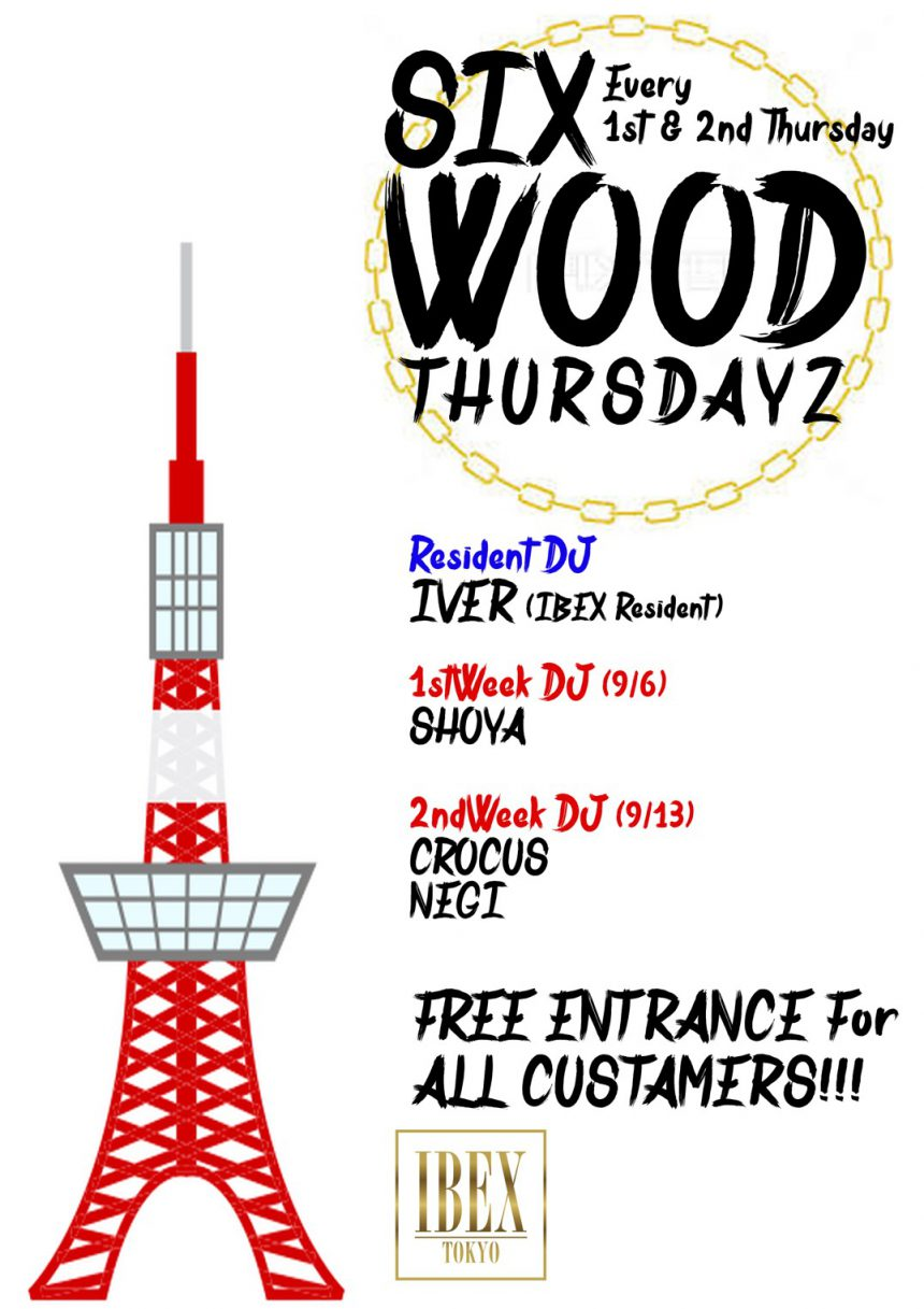 Every 1st and 2nd Thursdayz!!