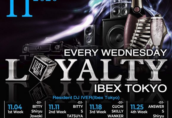 Every Wednesday Night!!!