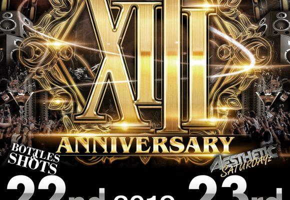 IBEX TOKYO 13th ANNIVERSARY!