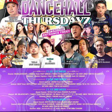 """ROPPONGI DANCEHALL"" Every Thursday!!!"