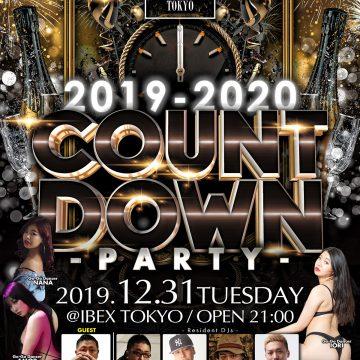 2019~2020 NYE PARTY!!!