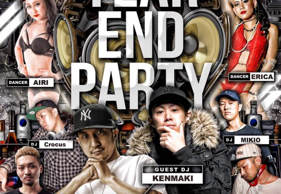 YEAR END PARTY 2018!!!