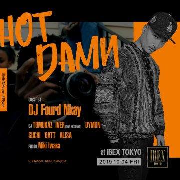 """HOT DAMN"" Every 1st FRIDAYz!!!"